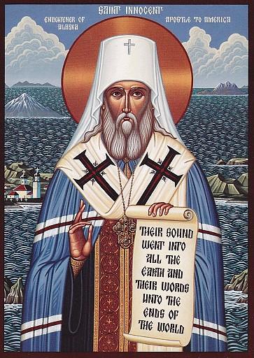 Icon written by Fr Luke Dingman